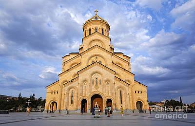 Tsminda Sameba Cathedral Tbilisi Poster