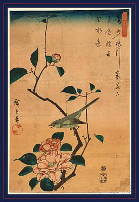Tsubaki Ni Uguisu Poster by Utagawa Hiroshige Also And? Hiroshige (1797-1858), Japanese