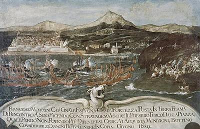 Turkish-venetian Wars. War Of Candia Or Poster