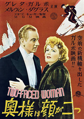 Two-faced Woman, From Left Melvyn Poster by Everett