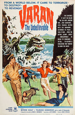 Varan The Unbelievable, Us Poster Art Poster by Everett