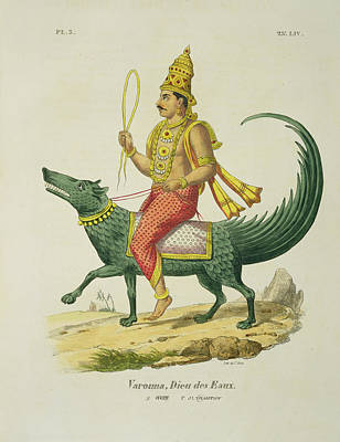 Varuna, God Of The Oceans, Engraved Poster by Louis Thomas Bardel