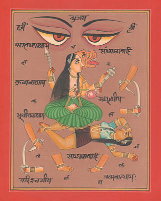 Vedic Artwork Hindu Goddess Durga Miniature Painting India Handmade Aertwork Poster by A K Mundhra