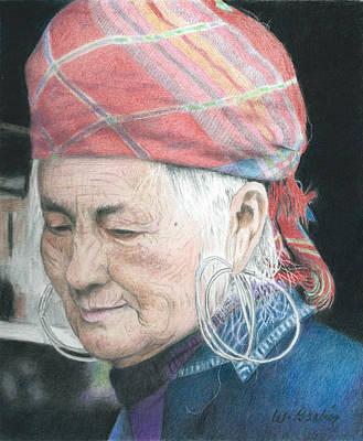 Vietnamese Poster by Wilfrid Barbier