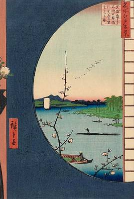 View From Massaki Of Suijin Shrine Poster by Utagawa Hiroshige