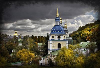 Vydubychi Monastery Poster