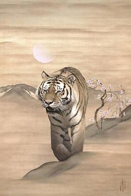 Walking Tiger Poster by IM Spadecaller