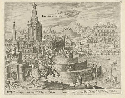 Walls Of Babylon, Philips Galle, Hadrianus Junius Poster