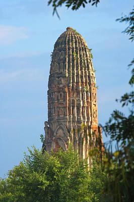 Wat Phra Ran, Ayutthaya Historical Poster