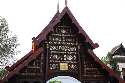 Wat Phra That Lampang Luang - Lampang Thailand - 011314 Poster