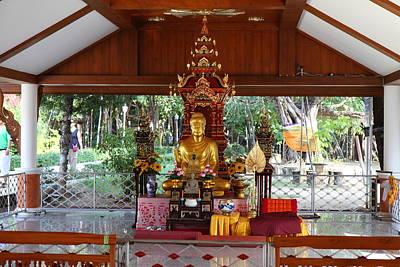 Wat Phra That Lampang Luang - Lampang Thailand - 01139 Poster