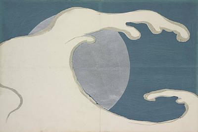 Waves And Sun., Kamisaka, Sekka, Artist Poster by Artokoloro