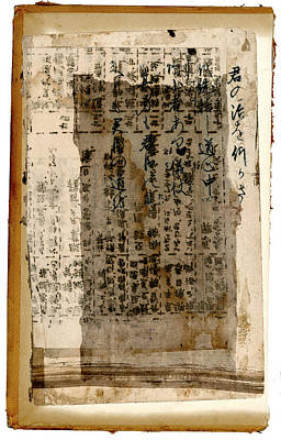 Weathered Pages Poster by Carol Leigh