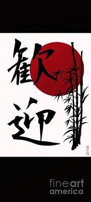 Welcome In Kanji Script Poster