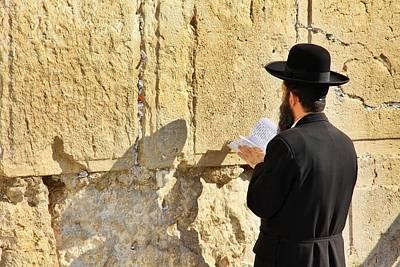 Western Wall Prayer Poster