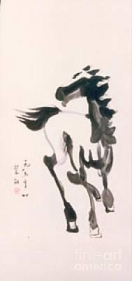 White Horse  Poster by Fereshteh Stoecklein