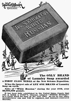 White Russian Soap Ad, 1887 Poster
