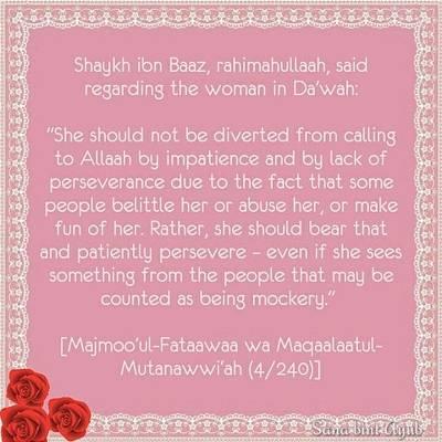 #women #salaf #ibn Baz #fatwa Poster