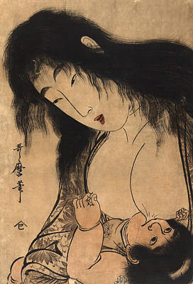 Woodblock Print Of Yamauba Poster by Underwood Archives