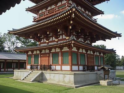 Yakushi-ji Temple West Pagoda - Nara Japan Poster by Daniel Hagerman