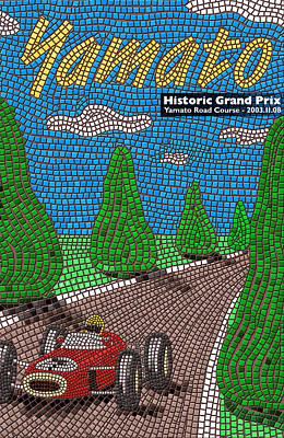 Yamato Japan Grand Prix Poster by Georgia Fowler