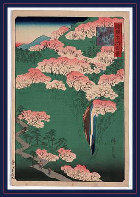 Yamato Yoshinoyama Poster