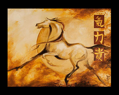 Year Of The Horse 1 Print Poster