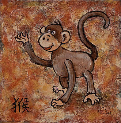 Year Of The Monkey Poster by Darice Machel McGuire