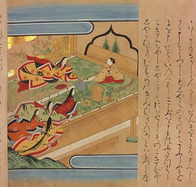 Yoshitsune And Court Ladies Poster