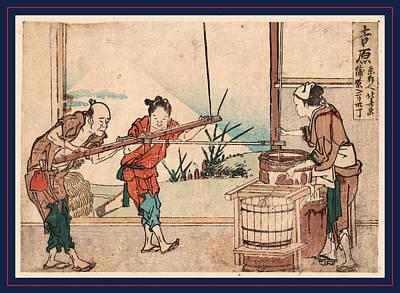 Yoshiwara, Katsushika 1804., 1 Print  Woodcut Poster
