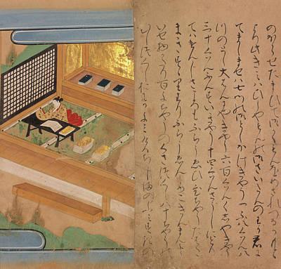 Young Yoshitsune Studying Poster