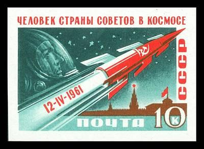 Yuri Gagarin Commemorative Stamp Poster