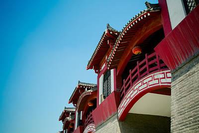 Epang Palace Poster