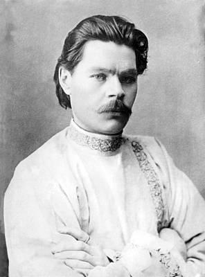 Maxim Gorky 1868-1936 Wrote Poster