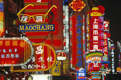 Neon Signs In Nanjing Lu, Shanghais Poster
