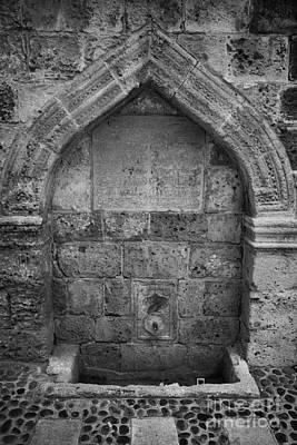 The Ali Ruhi Fountain Of Kucuk Medrese In Nicosia Trnc Turkish Republic Of Northern Cyprus Poster