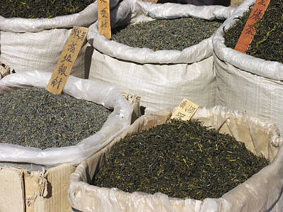 Yunnan Green Tea Poster by Bjorn Svensson