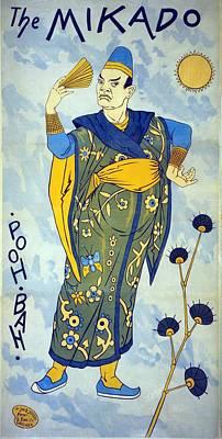 1885 Woodcut Poster Of Pooh-bah Poster