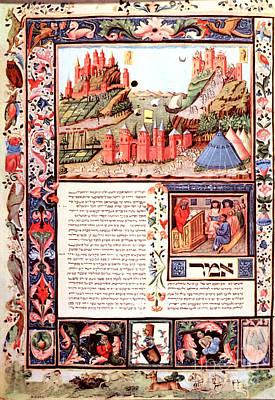 Avicennas Canon Of Medicine, 15th Poster