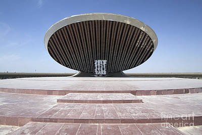Baghdad, Iraq - A Great Dome Sits At 12 Poster