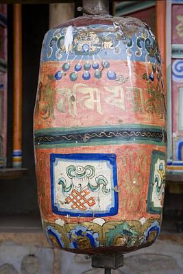 A Prayer Wheel At A Monastery Poster