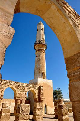 Al Khamis Mosque Poster by Matt MacMillan