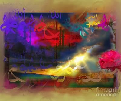 Allaah Hu Allaah Huu Poster by Seema Sayyidah
