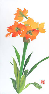Poster featuring the painting Amaryllis by Yolanda Koh