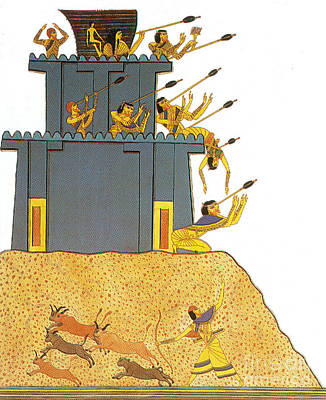 Army Of Ramesses II Attacks Syrian Poster