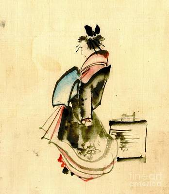 Beauty And Paper Lantern 1840 Poster by Padre Art