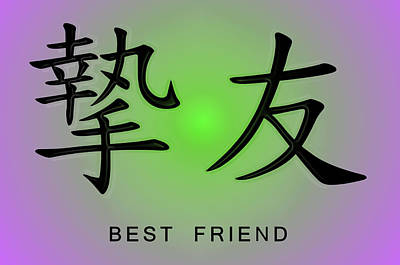 Best Friend Poster by Linda Neal
