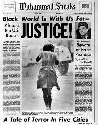 Black Muslim Newspaper, Muhammad Poster by Everett