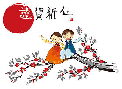 Boy And Girl Sitting On Branch Of Tree, Spring Poster by Eastnine Inc.