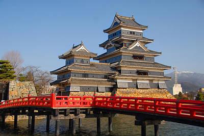 Bridge To The Matsumoro Castle Poster
